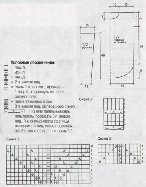 m_013-1 (500x641, 211Kb)
