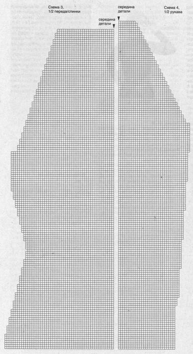 m_042-3 (382x700, 180Kb)