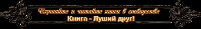 CPg9fufhUdyT (673x100, 71Kb)