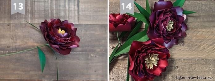 ПИОНЫ - цветы из декоративной металлизированной бумаги для скрапбукинга (7) (700x263, 155Kb)