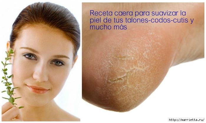 Скраб из овсянки для смягчения и омоложения кожи (700x420, 183Kb)