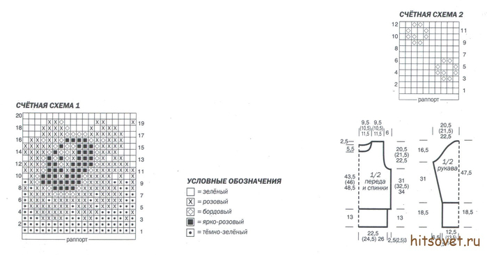 pulover_shema6 (700x366, 116Kb)