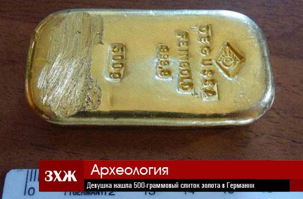 золото (600x394, 171Kb)