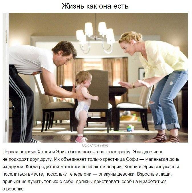uXNEkDx_VKk (673x677, 369Kb)