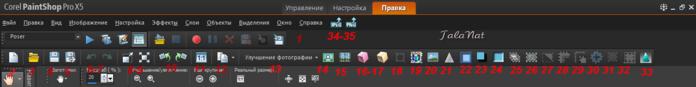 4337747_1 (700x87, 47Kb)