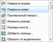 4337747_6 (215x169, 11Kb)