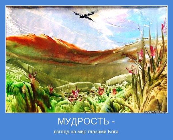 Дмитрий Лихачев «Письма о добром и прекрасном» (604x489, 78Kb)
