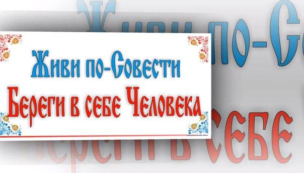 Эдуард Асадов - ИМЕНЕМ СОВЕСТИ (604x344, 42Kb)