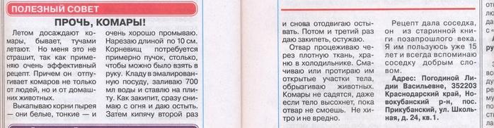 сканирование0009 (700x182, 119Kb)