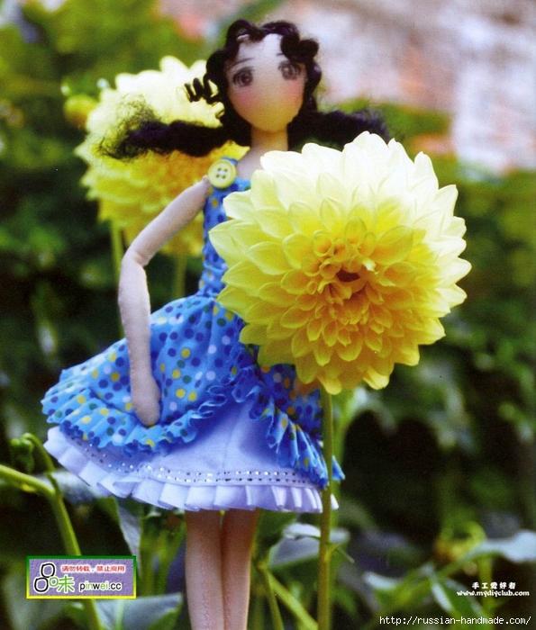 Как сшить сарафан для куклы тильды (3) (595x700, 334Kb)