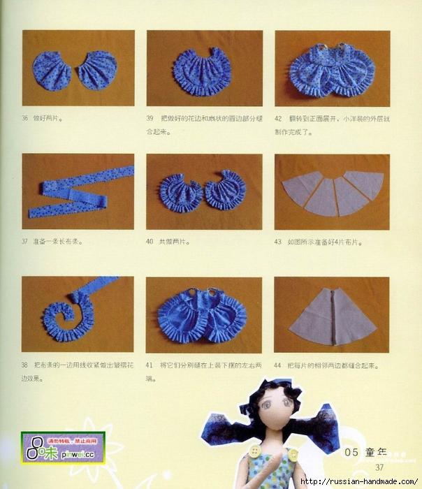 Как сшить сарафан для куклы тильды (7) (604x700, 310Kb)