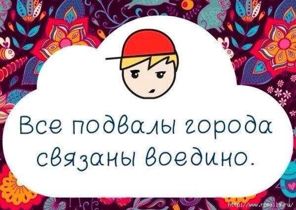 NVH3ErH_a9k (599x425, 152Kb)