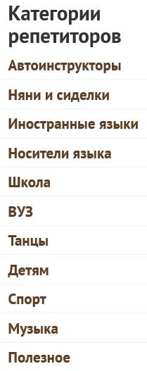 5320643_orld (209x527, 13Kb)