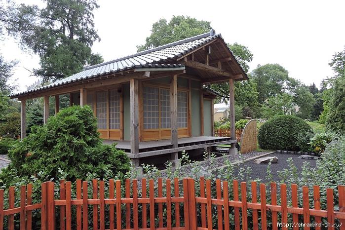 японский сад (0) (700x466, 350Kb)