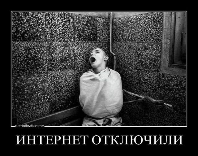 2979159_panika (640x504, 70Kb)