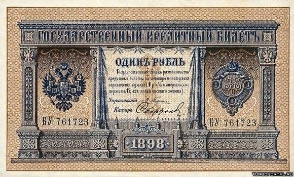 зарплата1 (580x350, 308Kb)