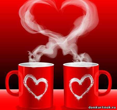 кофе (450x422, 21Kb)