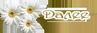 3085196_daleeromashki (197x68, 18Kb)