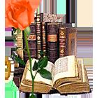 читать-подано-2 (139x140, 41Kb)