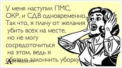 1810493_atkritka_1439732209_684 (425x237, 99Kb)