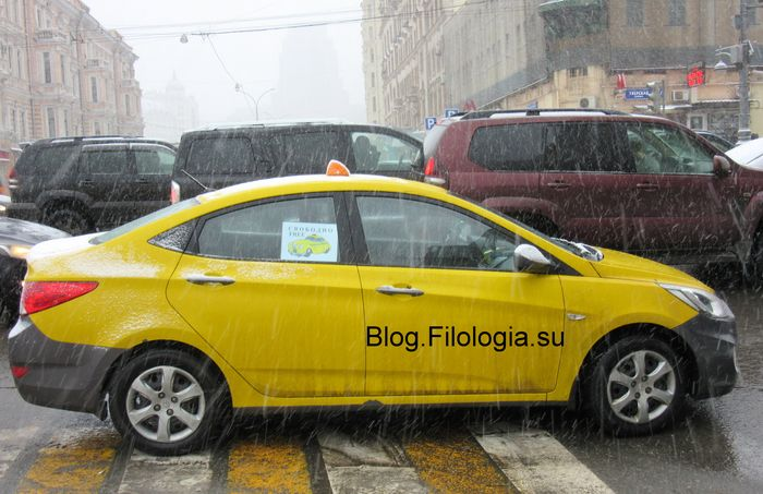 Нелегальное такси (700x453, 64Kb)