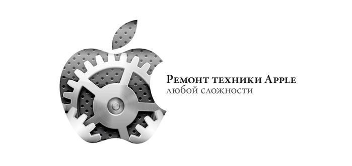 ремонт (700x331, 41Kb)