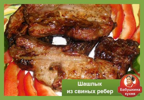 shalyk-iz-reber (468x323, 53Kb)