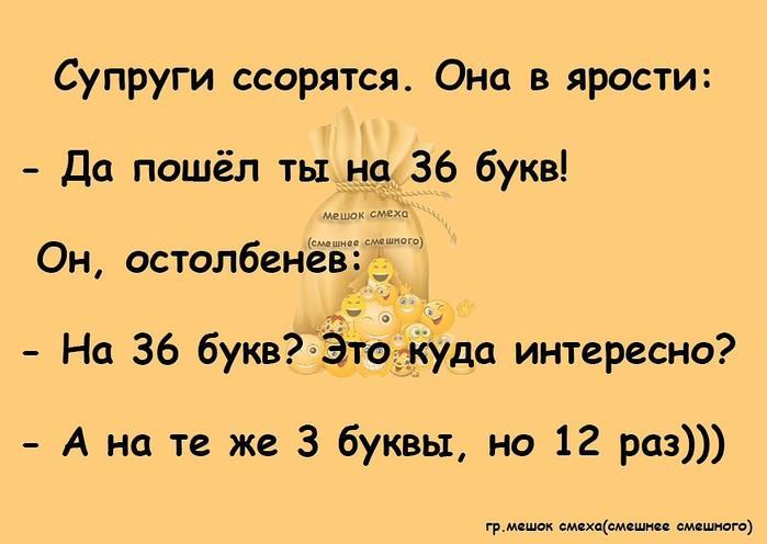 3416556_image_1_ (700x496, 65Kb)/3416556_image_1_ (700x496, 65Kb)/3416556_image_1_ (700x496, 65Kb)