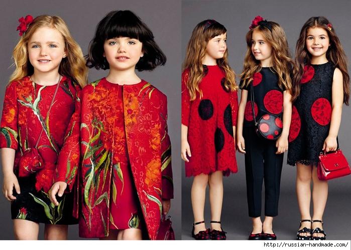 Детская мода 2015 (1) (700x499, 308Kb)