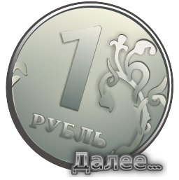 5845504_money_0002 (256x257, 64Kb)