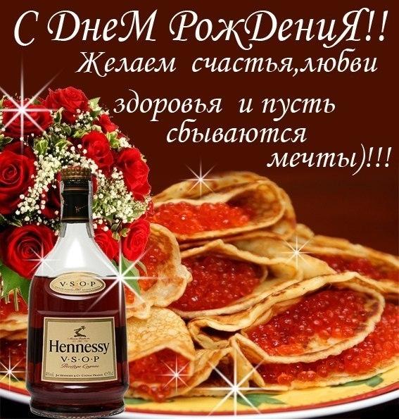 s-dnem-rozhdeniya-743 (567x595, 250Kb)