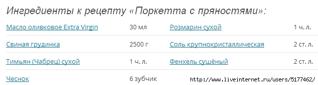 5177462_Image_10 (626x168, 56Kb)