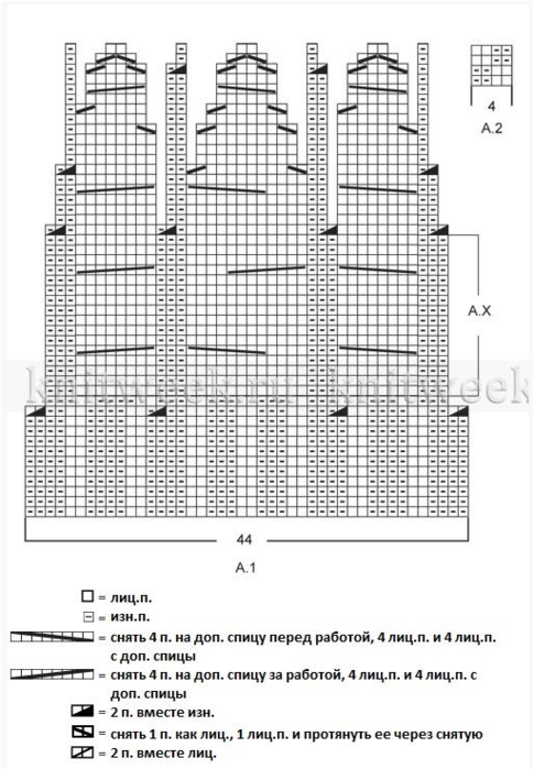 Fiksavimas.PNG1 (485x700, 298Kb)