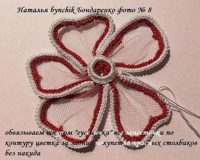 image (6) (700x559, 562Kb)
