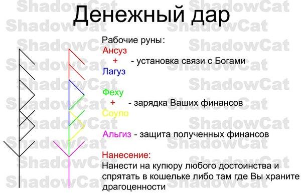 4263346_20rnx9f__ (604x389, 54Kb)