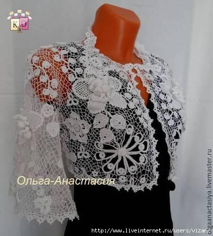 f23b30d968f1b0c3ecd73690972n--odezhda-bolero-yuliya-avtorskaya-rabota (420x465, 104Kb)