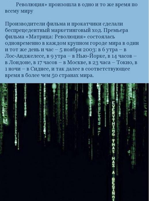 pYerKX7hi04 (518x700, 275Kb)