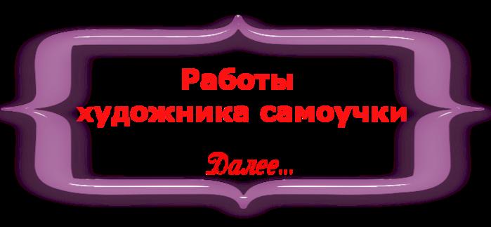 5845504_0_5a904_45e47e65_XXL (700x323, 120Kb)