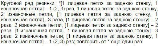 жн3 (516x151, 38Kb)