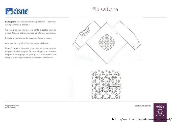 BlusaLena_2 (700x494, 101Kb)