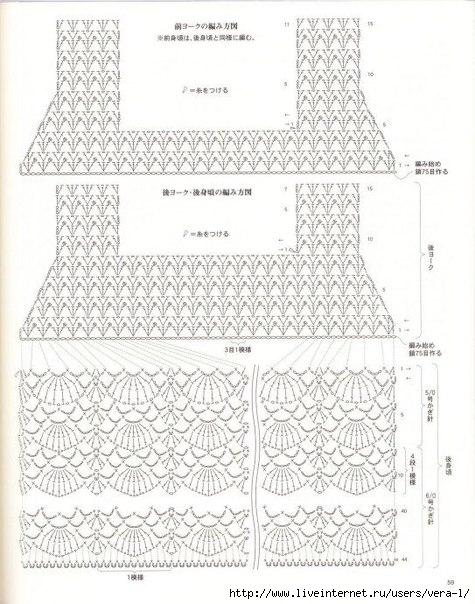 4a9066ec (475x604, 194Kb)