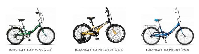 подростковые велосипеды стелс (700x191, 81Kb)