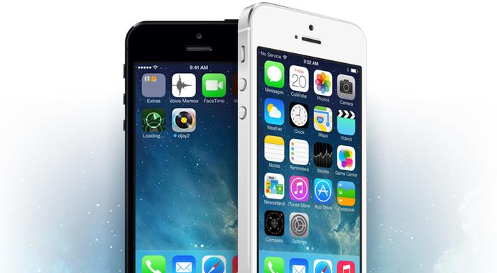 4216969_iphone_5_service (700x385, 117Kb)
