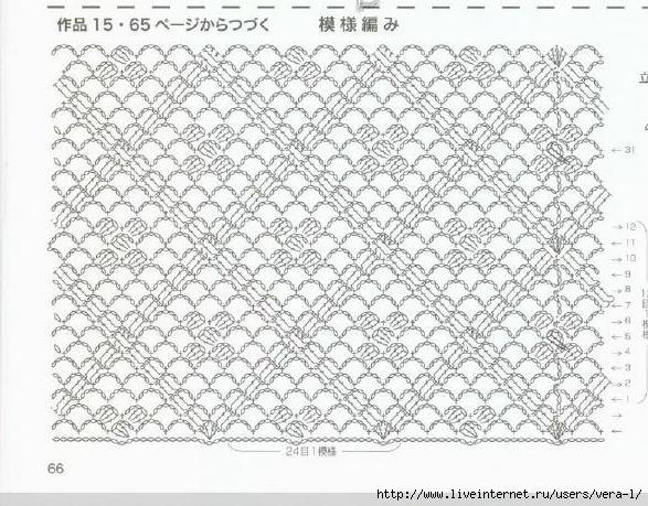 15_1680477_64 (587x459, 210Kb)