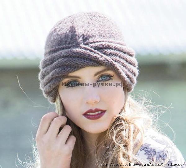 Вязаная спицами шапка-чалма
