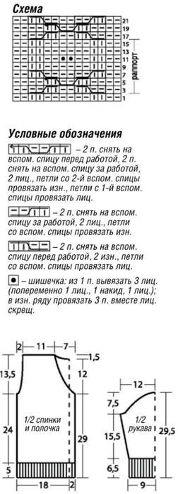 m_020-2 (252x700, 92Kb)