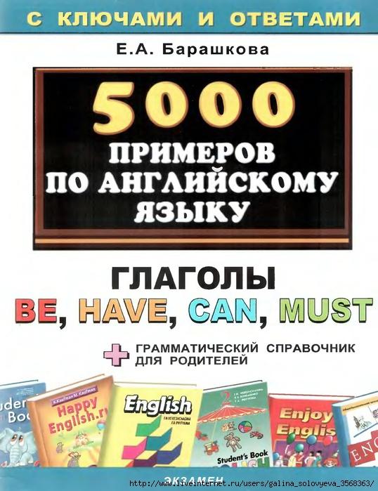 108461546_large_aa_0001 (538x699, 343Kb)