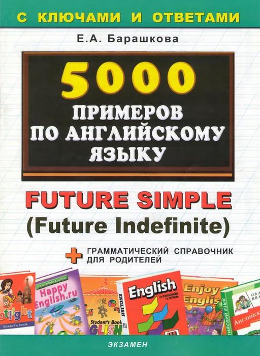 108461365_large_0001 (512x700, 360Kb)