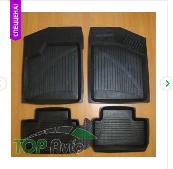 коврики для авто (345x337, 175Kb)
