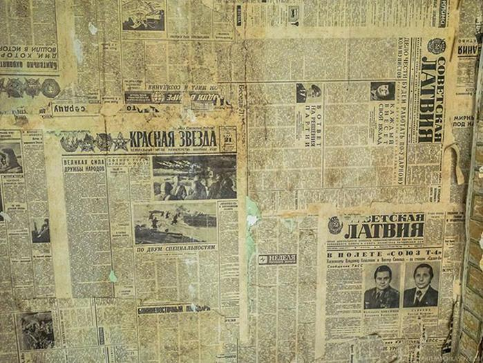 Неразгаданная тайна советской разведки
